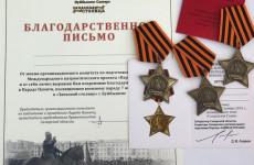 Пензенские единороссы отметят памятными знаками участников Парада Победы
