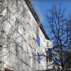 В Кузнецке Пензенской области полыхает пятиэтажка. ВИДЕО