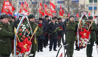 В Пензе состоялся митинг, посвященный Дню защитника Отечества