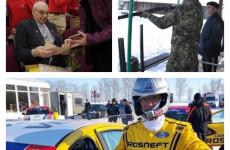 ВИП-выходные: депутаты устроили перестрелку, Белозерцев взял гран-при, Кузнецова знакомится с партизанами