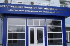 В Пензенской области в жилом доме найдено четыре трупа