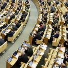 Госдума приняла законопроект об использовании материнского капитала