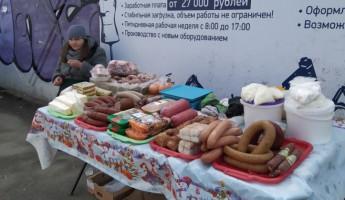 В Октябрьском районе Пензы пресекли несанкционированную торговлю