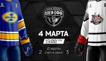 Пензенцев приглашают поддержать «Дизель» в шестом матче против «Рубина»