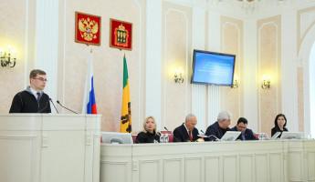 В Пензе прошло заседание Общественного совета при региональном парламенте