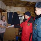 В Ленинском районе Пензы проверили семьи из «группы риска»
