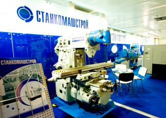 Пензенская компания представит свое оборудование на масштабном форуме