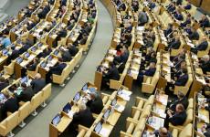 Россиянам предоставили право решать, на что тратить бюджетные деньги
