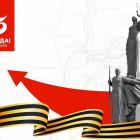 Инициативу о присвоении Пензе звания «Город трудовой доблести» рассмотрят парламентарии