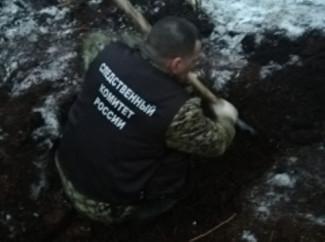Найденные под Рязанью останки принадлежат пензячке Екатерине Левченко