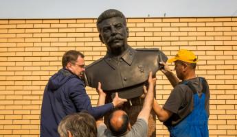 В Пензе продают памятник Сталину. Дорого