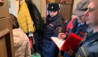 В Железнодорожном районе Пензы проверили неблагополучные семьи