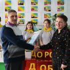 В Пензенской области школьники собрали подарочные комплекты для ветеранов