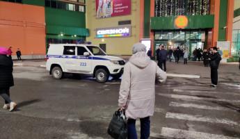 В Пензе эвакуировали людей из ТРЦ «Коллаж»