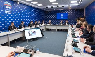 Минтруд и «Единая Россия» взялись за решение проблем инвалидов