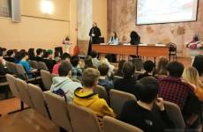 Пензенским студентам рассказали о терроризме и экстремизме