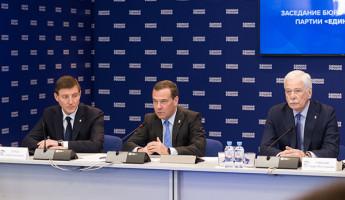 Из-за коронавируса «Единая Россия» в Пензе перейдет в режим волонтерства