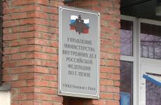 Пензенская полиция опубликовала фото задержания таджика с героином