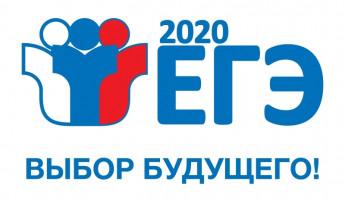 Из-за коронавируса в Пензенской области изменят расписание ЕГЭ