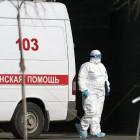 В России скончалась женщина с коронавирусом