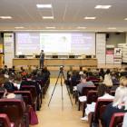"""В Пензе состоялся """"Marketing forum"""""""