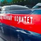 Установлена личность пензенца, тело которого нашли на улице Кижеватова