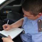 Установлены личности напавших на водителя «восьмерки» на пересечении улиц Гоголя и Свердлова