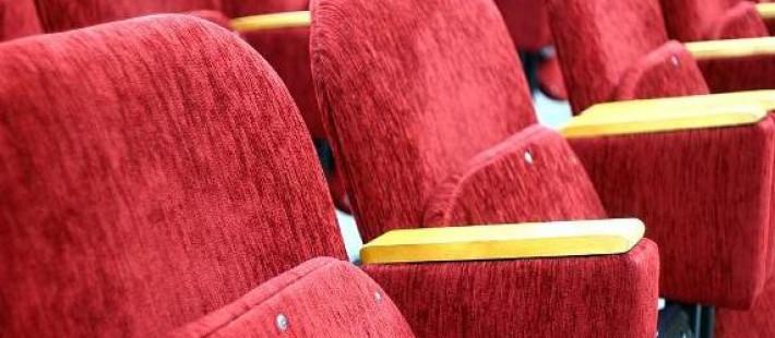В Пензе приостановил работу кинотеатр «Высшая лига»