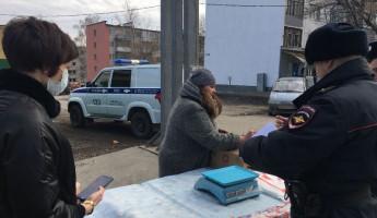 В Ленинском районе Пензы устроили облаву на уличных торговцев