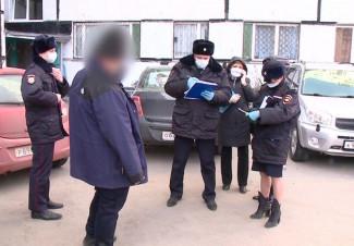 Полицейские установили личности пензенцев, нарушивших карантин