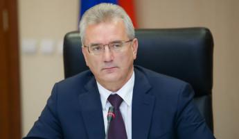 Пензенский губернатор обратился к гражданам в связи с распространением коронавируса