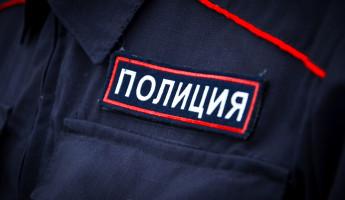 «Погорячилась». Жительница Пензенской области напала на полицейского