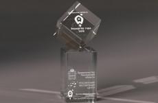 Названы победители конкурса «Экспортер года Пензенской области»