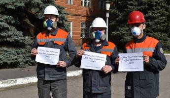 Оперативный персонал Т Плюс призывает жителей Пензы к соблюдению режима самоизоляции