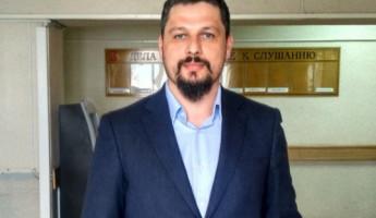 Департамент Госимущества попросил Бочкарёва вернуть 56 миллионов