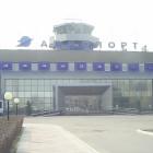 Прекращено авиасообщение между Пензой и Москвой