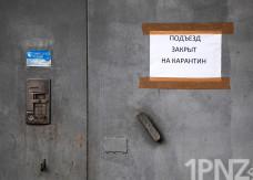 «Чувствуем панический страх» – что рассказали жители подъезда, закрытого на карантин