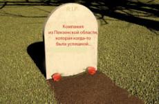 Банкроты марта 2020: кого банкротит банк «Кузнецкий» и что не поделили пензенские промышленники?