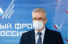Пензенский губернатор ответил на вопрос о сокращении нерабочих дней