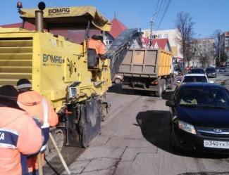 В Пензе продолжается ремонт дорог по проекту БКАД