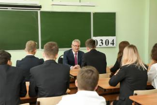 В Пензенской области проведут телеуроки для младших школьников
