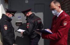 В Пензе начали штрафовать за нарушение самоизоляции