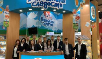 «Ванюшкины сладости» стали одним из лучших предприятий в Пензенской области