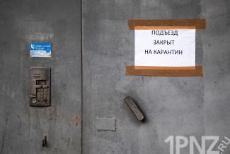 «Нас считают прокажёнными» - почему жители карантинного подъезда боятся соседей
