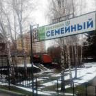 В Пензе привели в порядок сквер «Семейный». ФОТО