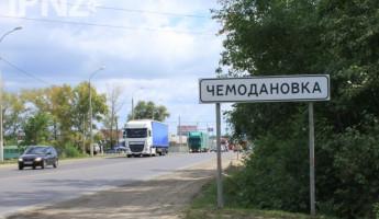 Внимание всем жителям Чемодановки: к вам едет Никита Пексимов