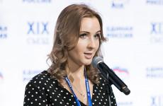 «Единая Россия» подготовит новый пакет мер поддержки НКО