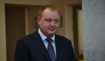 Стало известно имя нового начальника Управления ЖКХ Пензы
