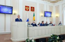 Пензенский губернатор назвал главные цели бюджетной политики региона
