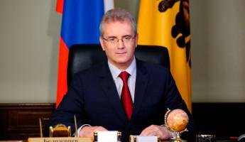 Пензенский губернатор поздравил пожарных с профессиональным праздником